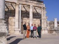 Sinagoga u Kafarnaumu gdje se ovaj događaj zbio